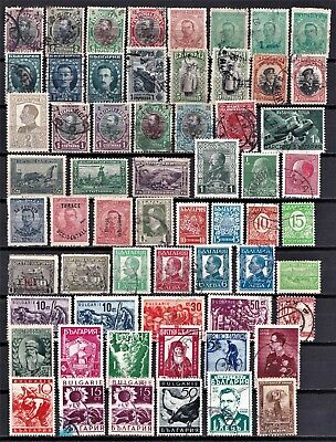 Bulgaria small collection od old stamps, MH and used