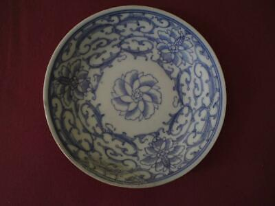 Antique 19th century Chinese Qing Jiaqing Blue & White Porcelain Saucer Dish
