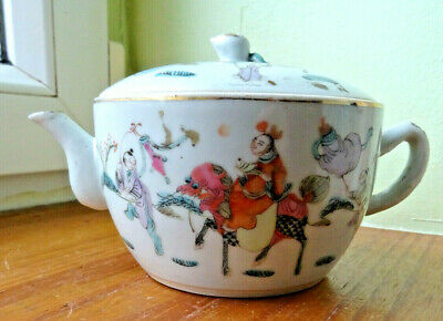 signed theiere teapot ,ancien asia .chineese chine,japan  asiatique 19eme