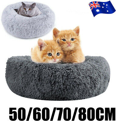 Comfy Calming Dog/Cat Bed Pet Beds Round Super Soft Plush Marshmallow Puppy Sofa