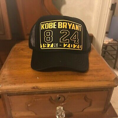 Kobe Bryant Cap - 1978  2020  Nos. 8 and 24  NEW  ADJUSTABLE TO FIT BUY IT NOW