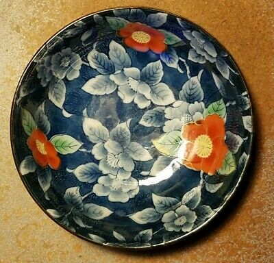 """Vintage/antique Imported/signed, 5 1/5"""" hand made Asian Rice Soup Noodle Bowl,"""