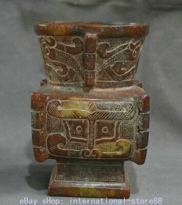 """6"""" Rare Old China Han Dynasty Old Jade Carving Palace Beast Face Wine Vessel"""