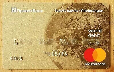 Plastic Credit Card Privat Bank Gold of Ukraine Kiev MasterCard
