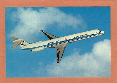 2165 - Zas Airline Of Egypt - Mcdonnell Douglas Md 82/83 - Avion - Plane - Neuve