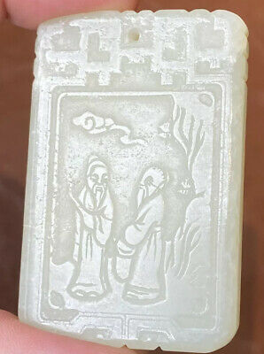 Qing Dynasty 1644/1911 Antique White Chinese carved Jade Plaque Pendant