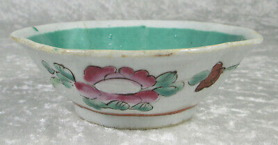 Antique Chinese Sauce Bowl Turquoise Pink Green Blue Red Flowers 4-3/4 inch Dia
