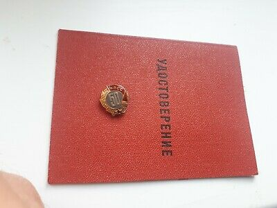 Lovely Vintage Russian badge ''50 years membership in Communist party''.