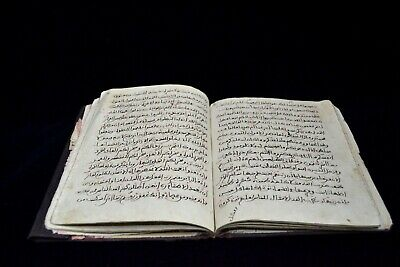 Antique Islamic Religion Quran Arabic Handwritten Manuscript Muslim Book 18th