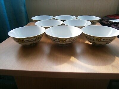 8 20th Century Chinese Export Hand-Painted Porcelain Enamel & Gold Soup Bowls.