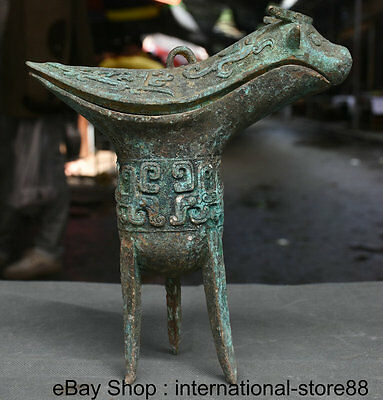 """9.6"""" Old Chinese Bronze Ware Dynasty Palace Bull Head Lid Horn Cup Drinking Cup"""