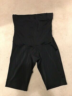 SRC Recovery Shorts - Large