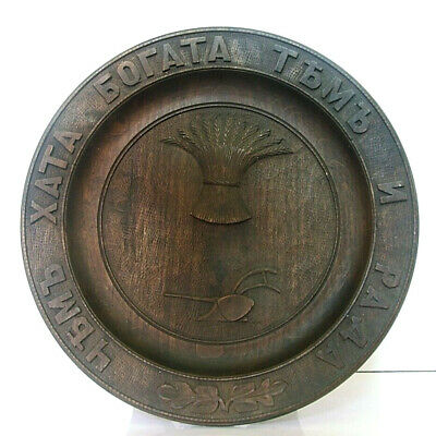 Antique Russian wooden carved bread plate