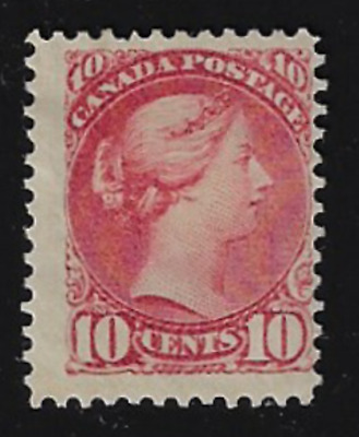 Canada Stamps — 1888-93, Small Queen issues, Queen Victoria 10ȼ #45 MH Lot 20652