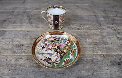 Antique 19th Century Barr, Flight & Barr Imari Style Cup & Saucer.