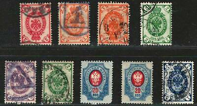 RUSSIA USSR CCCP Amazing Set of 9 Mint & Used Hinged Small Very Old Stamps