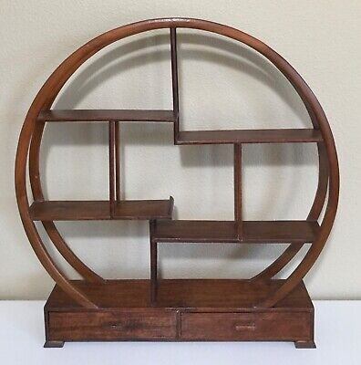 MCM Vintage Circular TEAK Wooden Display Multi-Tiered Shelf Decorative Art