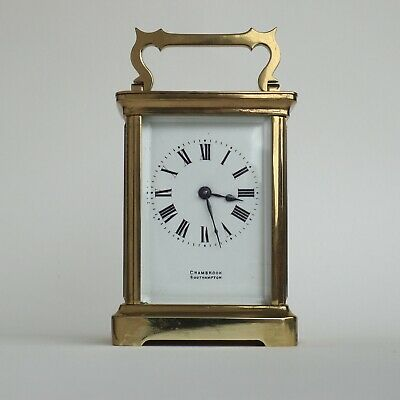 ANTIQUE 8 DAY FRENCH SKELETON CARRIAGE CLOCK (DUVERDREY & BLOQUEL) + KEY f.w.o