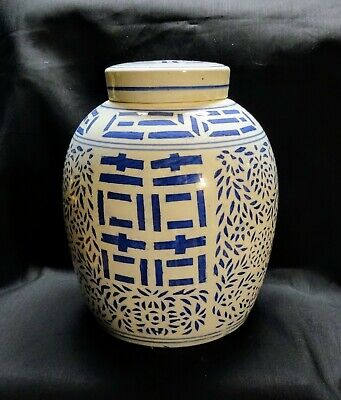 Vintage Chinese Blue White Double Happiness Large Porcelain Ginger Jar