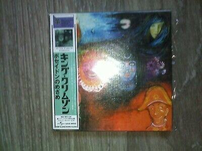 KING CRIMSON IN THE WAKE OF POSEIDON CD 2004 21 th COMPLETE EDITION JAPAN