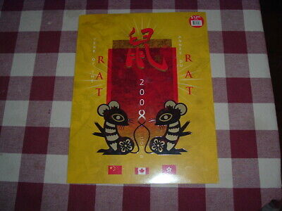 canada year of the rat 2008 thematic collection scott # 151
