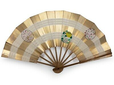 Vintage Japanese Kyoto Odori 'Maiogi' Folding Dance Fan Original Box: Feb 19-F