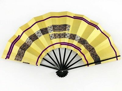 Vintage Japanese Geisha Odori 'Maiogi' Folding Dance Fan from Kyoto: MayJ
