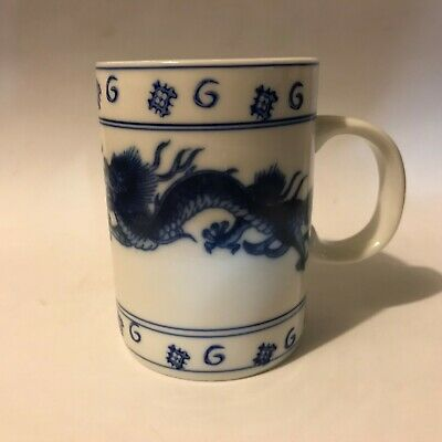 Marked Chinese Antique Blue And White Dragon Porcelain Cup