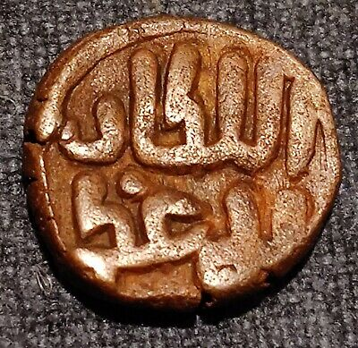 India Sultanate Of Delhi Jital 689-695/1290-1296, Tye415.1 Jalal Ud Din Feroz Ii