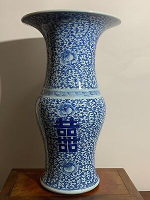 Large Chinese Qing Period Blue And White Antique Gu Shape Vase