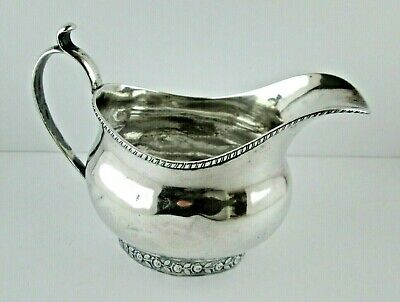 Early Classic Coin Silver American Creamer