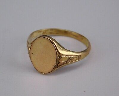 Jugendstil Gold Vlies Ring, Gravurplatte, RG 59,5 (S 3805)