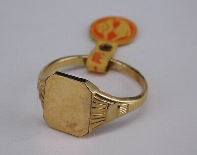 Jugendstil Gold Vlies Ring, Gravurplatte, RG 63, NEU (S 3817)