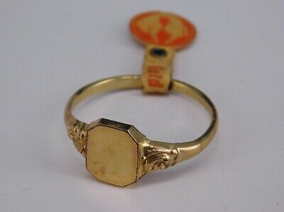 Jugendstil Gold Vlies Ring, Gravurplatte, RG 62, NEU (S 3819)