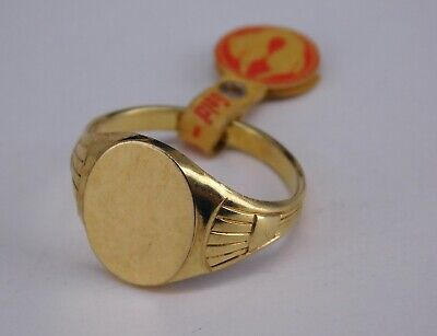 Jugendstil Gold Vlies Ring, Gravurplatte, RG 60, NEU (S 3820)