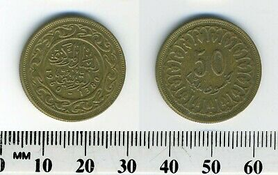 Tunisia 1960 (1380) - 50 Millim Brass Coin - Value in center of design