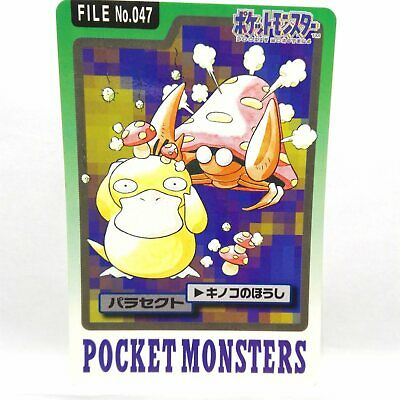 BANDAI Pokemon Carddass Part 3 Parasect FILE NO.047