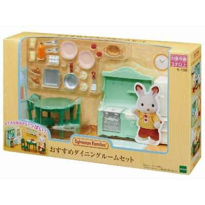 Sylvanian Families DINING ROOM SET SE-198 Epoch Calico Critters japan