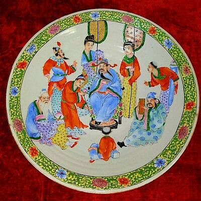 Great Dish In Chinese Porcelain. Famille Verte. China. Xviii-Xix Centuries