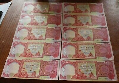 1//4 MILLION IRAQI DINAR FAST DELIVERY AUTHENTIC 10 x 25000 IQD Currency