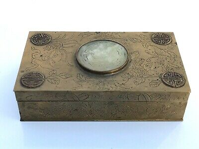 Antique Chinese Jade Brass & Wood Humidor Trinket Jewelry Box Butterflies