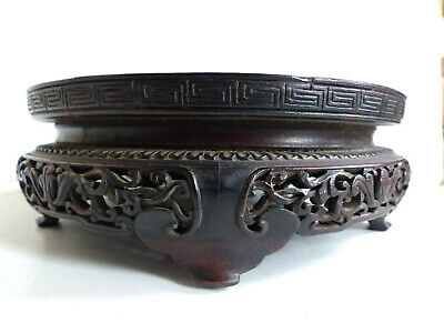 LARGE & SUPERB GOOD QUALITY ANTIQUE 19th CENTURY CHINESE WOOD STAND ( #4 )