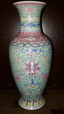 Chinese antique Famille Rose Vase Qianlong 19 century Period seal mark