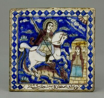 An Aleppo Pottery Tile  Ottoman Syria, Dated 1699