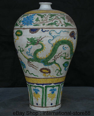 "18"" Old Chinese Wucai Porcelain Dynasty Palace Dragon Emperor Reward Bottle Vase"