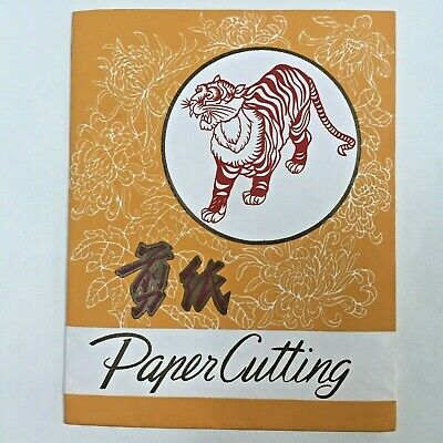 Vintage Chinese Paper Cutting Cut Outs Mixed Animals & Dancers x18