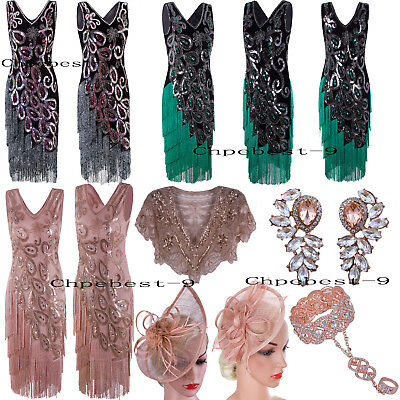 1920s Flapper Dresses Vintage Retro 20s Roaring Sequin Gatsby Prom Evening Gowns