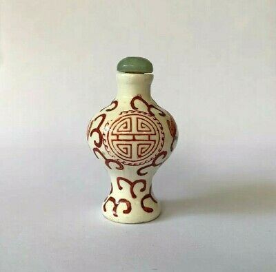 Chinese Enameled Coral Red Porcelain Snuff Bottle