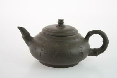 VINTAGE CHINESE YIXING ZHISHA TEAPOT STAMPED by artist