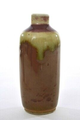 1940's Chinese Flambe Glaze Monochrome Porcelain Snuff Bottle